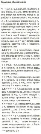http://sf.uploads.ru/t/1Dbmi.jpg