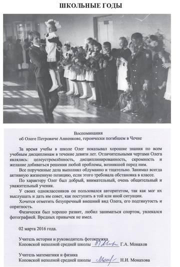 http://sf.uploads.ru/t/1Gaml.jpg