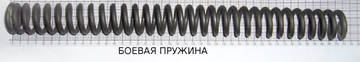 http://sf.uploads.ru/t/1Loht.jpg