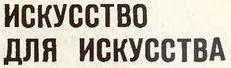http://sf.uploads.ru/t/1ioAD.jpg