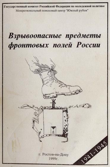 http://sf.uploads.ru/t/2H6dc.jpg