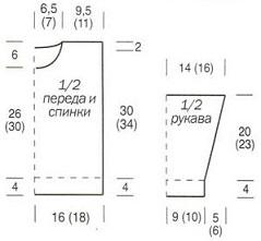 http://sf.uploads.ru/t/2Tjkd.jpg
