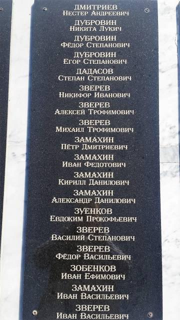 http://sf.uploads.ru/t/49Vhj.jpg