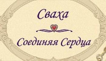 http://sf.uploads.ru/t/4RKi3.jpg