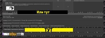 http://sf.uploads.ru/t/4eDCq.jpg