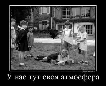 http://sf.uploads.ru/t/4ioEd.jpg