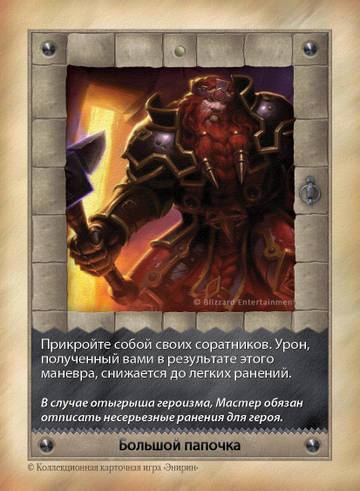 http://sf.uploads.ru/t/50C64.jpg