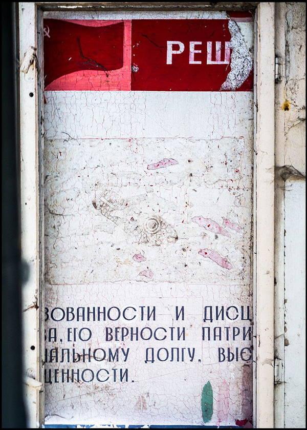http://sf.uploads.ru/t/5ir1n.jpg