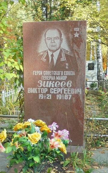 http://sf.uploads.ru/t/72ocp.jpg