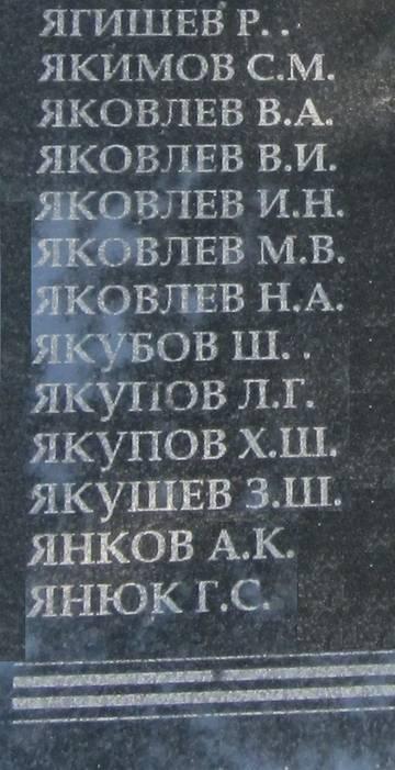http://sf.uploads.ru/t/7HGqp.jpg