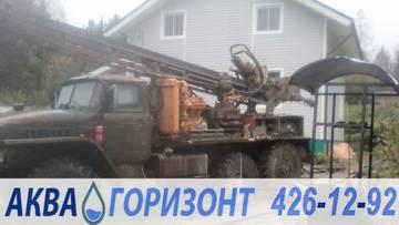 http://sf.uploads.ru/t/7cQJt.jpg