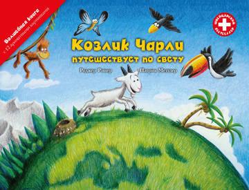 http://sf.uploads.ru/t/8dwGQ.jpg