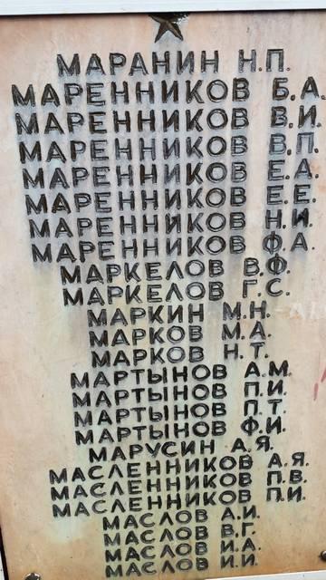 http://sf.uploads.ru/t/8mXWA.jpg