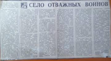 http://sf.uploads.ru/t/8z6GT.jpg