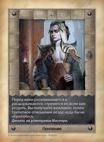 http://sf.uploads.ru/t/9JQgF.jpg