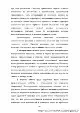 http://sf.uploads.ru/t/9JRk0.jpg