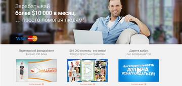 http://sf.uploads.ru/t/AZpSd.png