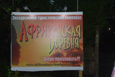 http://sf.uploads.ru/t/Adl8a.jpg