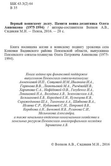 http://sf.uploads.ru/t/Af7qM.jpg