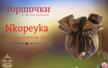 http://sf.uploads.ru/t/CVruv.jpg