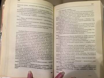http://sf.uploads.ru/t/CZX0A.jpg