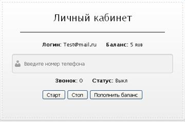 http://sf.uploads.ru/t/Ciskh.png