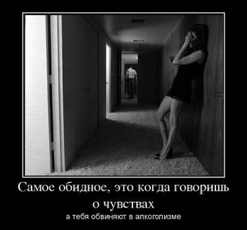 http://sf.uploads.ru/t/CkEaZ.jpg