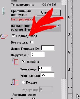 http://sf.uploads.ru/t/D1Rtq.jpg