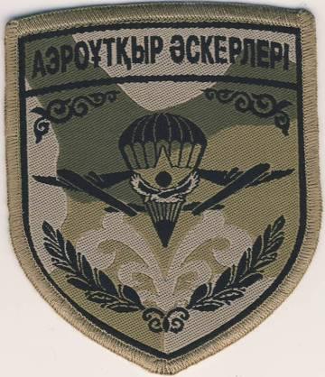 http://sf.uploads.ru/t/Disen.jpg