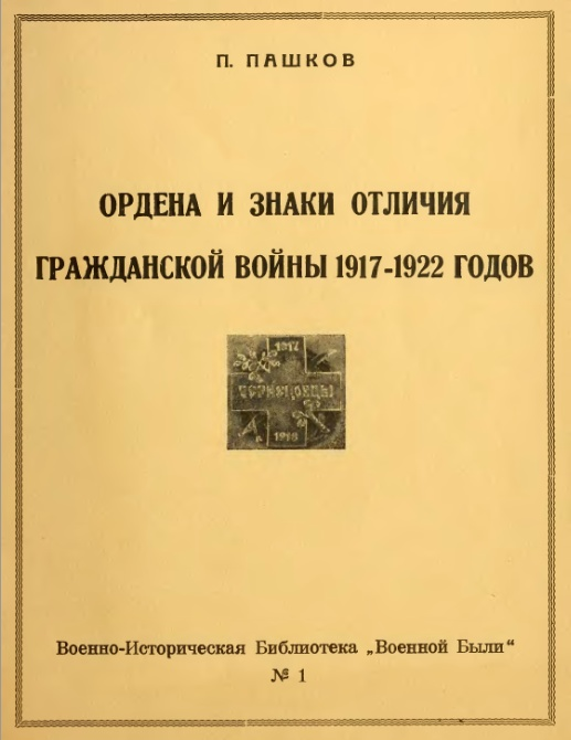 http://sf.uploads.ru/t/EGx0g.jpg