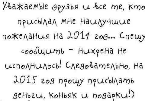 http://sf.uploads.ru/t/ETuXQ.jpg