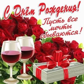 http://sf.uploads.ru/t/EvGwm.jpg