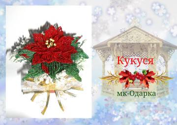 http://sf.uploads.ru/t/EvQKZ.jpg