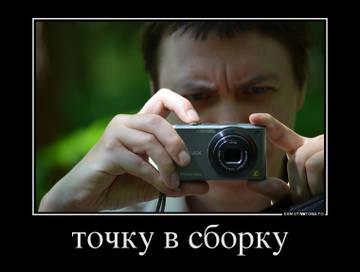 http://sf.uploads.ru/t/FzXpd.jpg