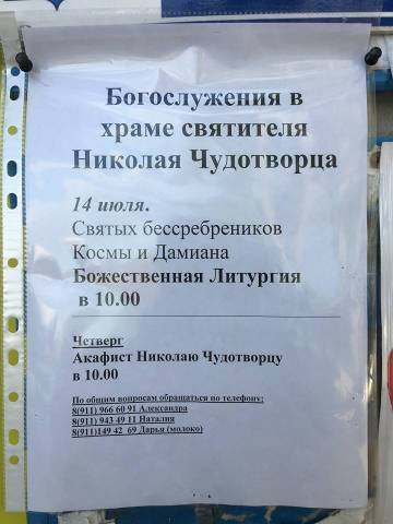 http://sf.uploads.ru/t/GrUOv.jpg