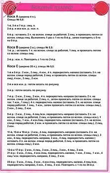 http://sf.uploads.ru/t/GvmUR.jpg