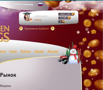 http://sf.uploads.ru/t/HBYkO.png