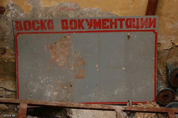 http://sf.uploads.ru/t/HVIh4.jpg