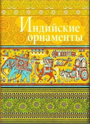 http://sf.uploads.ru/t/IC17G.jpg
