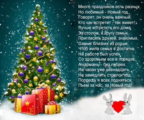 http://sf.uploads.ru/t/INBp0.jpg