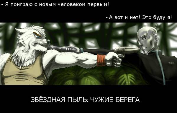 http://sf.uploads.ru/t/IcxFJ.jpg