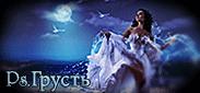 http://sf.uploads.ru/t/IhsFi.png