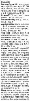 http://sf.uploads.ru/t/JTxM4.jpg