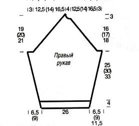 http://sf.uploads.ru/t/JgVsQ.jpg
