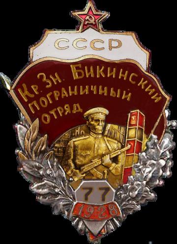 http://sf.uploads.ru/t/Jonv6.png