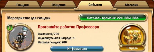 http://sf.uploads.ru/t/Kxtey.jpg