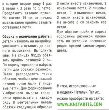 http://sf.uploads.ru/t/LMkCt.png