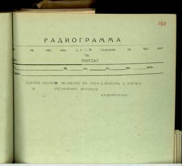 http://sf.uploads.ru/t/Mcgza.jpg