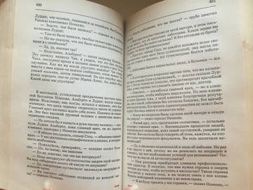 http://sf.uploads.ru/t/MgN6D.jpg