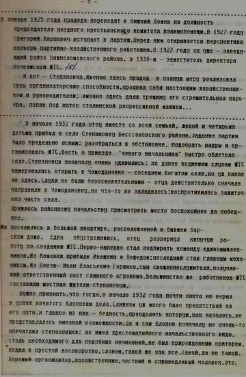 http://sf.uploads.ru/t/MkD1p.jpg